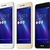 IIJmio 4100mAhバッテリー搭載の5.2型Androidスマホ「ZenFone 3 Max」を発表 (格安SIM / MVNO)