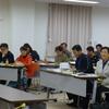 20、21日と猪苗代町で共産党の全県議員会議を開催。