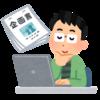 システムやアプリケーションの要件定義、設計から実装、完成まで