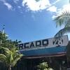 【メキシコ】カンクンの市場と海とBBQ