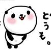 【MCP:マスターコース】四期(1月開催)満員御礼!! 五期は募集中!