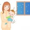 赤ちゃんの夜泣きに効果あり!我が家の対処法8つをご紹介