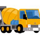 コンクリート技士に合格するためのブログ