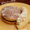 本日のおうちデザートはパンケーキ♪<おうちごはん>