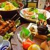 【オススメ5店】広島県その他(広島)にある中華が人気のお店