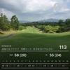 JGM笠間ゴルフクラブ