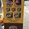 グルメ/『マグロセンター』:メニューはマグロ料理のみ!