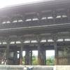 花園駅から仁和寺までのわかりやすい行き方・アクセス(徒歩・バス・タクシー)