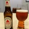 【本日のビール】上品な英国ビールBass(バス)