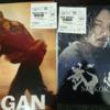 映画『LOGAN/ローガン』と『MUKOKU 武曲』をハシゴ鑑賞してきた