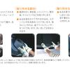 メンテナンスシリーズVo.4【レンジフード】