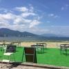 I♡琵琶湖