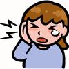 顎関節症セルフケアのリスク