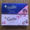 フィンランド ヘルシンキでお土産を買うなら Fazer(ファッツェル)社のチョコレート Geishaがおすすめ