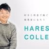 「いかに個としての影響力を高めていくか」HARES 西村創一朗さんが教える マイクロインフルエンサーことはじめ