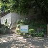 【兵庫県神戸市】諏訪山公園にある金星台っていう展望広場を目指して山登るぜっ!!