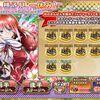 【花騎士】アズキちゃんが来てくれた!とっても嬉しい!
