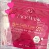 乾燥してるフェイスマスク!?♡真水素フェイスマスク