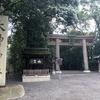 大和国一の宮 大神神社