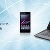 【必読】Xperia Z3 tablet compact(Wi-Fi版)で、最も簡単にBluetoothテザリングする方法・アプリを紹介!