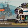 Steamサマーセール2020で購入したゲーム-3000円以上購入すると500円引き!