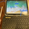 コスパ良し!?iPad Air 4th の自分のおすすめ周辺機器