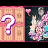 ハートフルギフト開封 〜カラフルアニバルーン〜 かわいすぎる!!ポケコロ実況#212