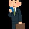 【iPhone】格安SIMフリーを1ケ月間使用した感想/毎月のランニングコストが安いのは本当に助かります