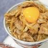 【やっぱりこの味!!ご飯が超ススム!!】節約とは思えぬ美味しさ『豚もやすき丼』の作り方