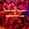 Chizu Solo Theater in 810 OUTFIT café