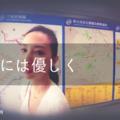 台湾女子にモテるために日本男子は亭主関白をやめよう