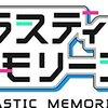【2018/07/02 06:40:02】 粗利1074円(14.2%) プラスティック・メモリーズ - PS Vita(4582325379864)