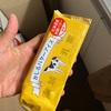 赤城乳業「かじるバターアイス」に感動! 新たな「定番」の予感