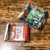 新聞紙やチラシで作る、簡易ゴミ箱の折り方