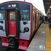 【青春18きっぷ】瀬戸内海・九州福岡の旅