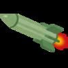 北朝鮮からミサイルが飛んできた