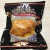 【購入品レビュー】なか卯 冷凍 カツ丼の具を買って食べてみました(^^♪
