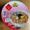 【 TOP VALU  BAST PRICE   しょうゆラーメン】 激安カップ麺で節約し へそくり