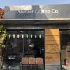 中国 北京 Soloist Coffee まるで迷路のような細い道にある本格珈琲