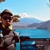 富士五湖へ ※やっぱり山は楽しいな