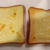 チーズ好きなら当然作ってるよね?贅沢チーズトーストの作り方