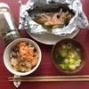 【レポート】秋のおやこコース①「鮭を食べよう!」