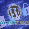 WordPressにログインできない!最終手段データベースを変更