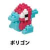 めちゃに似てるポリゴン!?ポケモンミニブロック