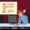 エー・シー・エス相談係(03-5924-6100)