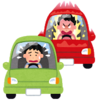 【その運転は】超ノロノロ運転で逆あおり?対策法はある?【罠】
