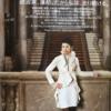 ◇蓮舫氏、国会議事堂でファッション雑誌の撮影