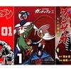 【Kindleセール情報】グループ・ゼロ作品が6円からの爆安セール!まだまだ継続、夏の大セールも!