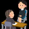 【2020年】アラサー無職が職業訓練校の試験と面接を受けてきた件について【最新の話】