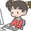 小学生の女の子のプログラミング教室の選び方!体験よりも可愛らしさが大事?!